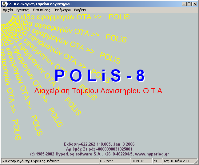 polis8 screenshot
