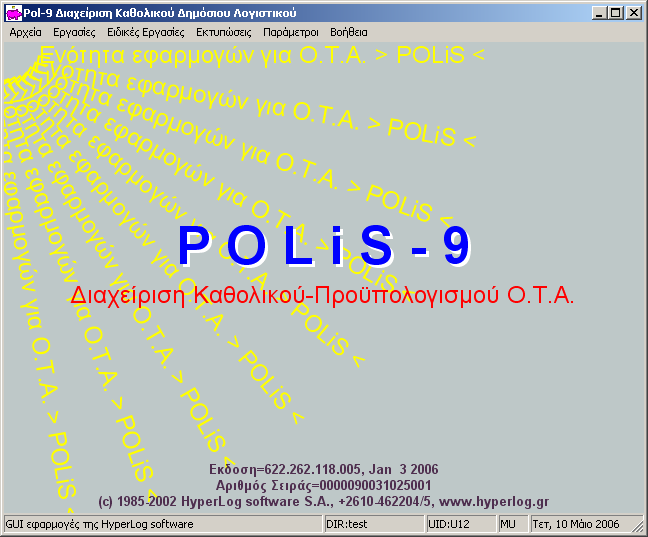 polis9 screenshot